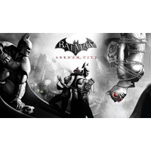 Batman Arkham City GotY (Steam region free; ROW gift)