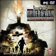 Might & Magic Heroes VI: Shades of Darkness DLC (Uplay)
