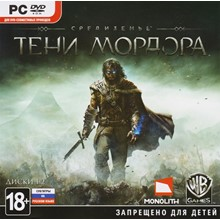 Middle-earth: Shadow of Mordor (Photo CD-Key) STEAM