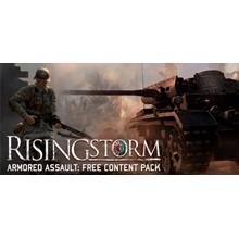 Rising Storm GOTY (Steam Gift | Region Free) + Discount