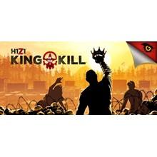 H1Z1: King of the Kill (Steam/RU CIS)