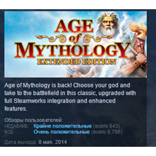 Age of Mythology: Extended Edition 💎 STEAM GIFT RU