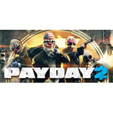 PAYDAY 2 (Steam Gift | RU + CIS) + 9 FREE DLC + DISCOUN