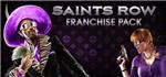 Saints Row Ultimate Franchise Pack - Steam Gift regfree