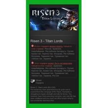 Risen 3 - Titan Lords (Steam Gift / RU + CIS)