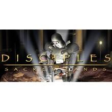 Disciples Sacred Lands Gold (Steam Gift   RU-CIS)