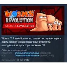 Worms Revolution 💎STEAM KEY RU+CIS LICENSE
