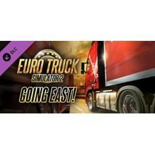 Euro Truck Simulator 2 - Going East! (DLC) STEAM/RU/CIS