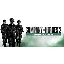 Company of Heroes 2 - Ardennes Assault (STEAM KEY)