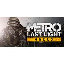 Metro: Last Light Redux (STEAM KEY / RU/CIS)