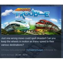 Trainz Trouble STEAM KEY REGION FREE GLOBAL