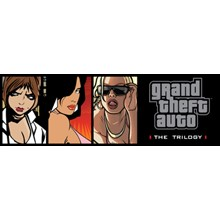 Grand Theft Auto The Trilogy 3 +Vice City +San Andreas