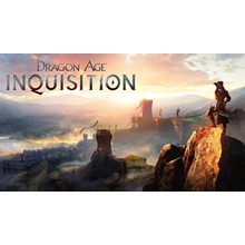"""Chest for «Dragon Age ™: The Inquisition"""""""