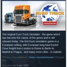 Euro Truck Simulator 💎STEAM KEY RU+CIS LICENSE