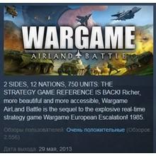 Wargame: Airland Battle 💎 STEAM GIFT RU