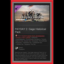 PAYDAY 2: Gage Historical Pack DLC (Steam / Ru-CIS)
