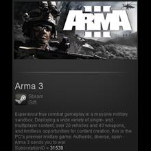 ARMA III 3 Steam Gift Region Free