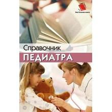 Directory of pediatrician