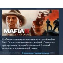Mafia II: Definitive Edition 💎STEAM KEY RU+CIS LICENSE