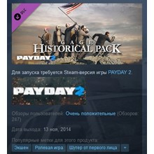 PAYDAY 2: Gage Historical Pack 💎 STEAM GIFT RU