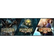 BioShock Triple Pack (Steam Gift | RU-CIS)