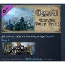 Crusader Kings II: Celtic Unit Pack 💎 STEAM GIFT RU