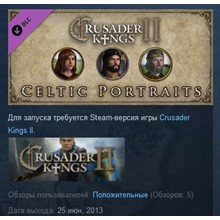Crusader Kings II: Celtic Portraits 💎 STEAM GIFT RU