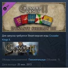 Crusader Kings II: Dynasty Shield III 💎 STEAM GIFT RU