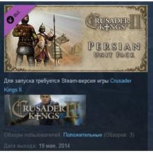 Crusader Kings II: Persian Unit Pack 💎 STEAM GIFT RU