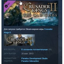 Expansion Crusader Kings II 2 The Old Gods STEAM GLOBAL