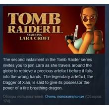 Tomb Raider II 2 💎 STEAM GIFT RU