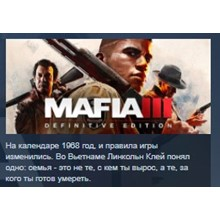 Mafia III: Definitive Edition 💎 STEAM GIFT RU