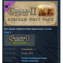 Crusader Kings II: African Unit Pack 💎 STEAM GIFT RU