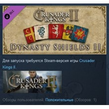 Crusader Kings II: Dynasty Shield II 💎 STEAM GIFT RU