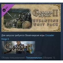 Crusader Kings II: Byzantine Unit Pack 💎 STEAM GIFT RU