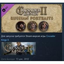 Crusader Kings II: Russian Portraits 💎 STEAM GIFT RU