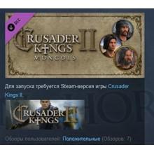Crusader Kings II: Mongol Faces 💎 STEAM GIFT RU