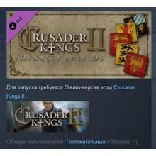 Crusader Kings II: Dynasty Shields 💎 STEAM GIFT RU