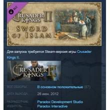 Crusader Kings II: Sword of Islam STEAM KEY GLOBAL 💎