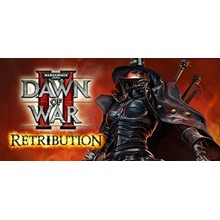 Warhammer 40,000: Dawn of War 2: Retribution (STEAM)