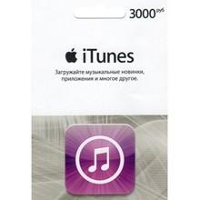 iTunes Gift Card (RUSSIA) - 3000 rub.- discounts, warra