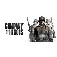 Company of Heroes (STEAM KEY / RU/CIS)