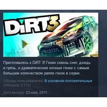 DiRT 3 Complete Edition STEAM KEY REGION FREE 💎