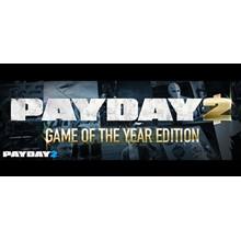 PAYDAY 2: GOTY Edition Steam Gift RU+CIS💳0% fees Card