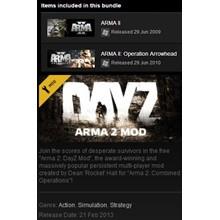 ARMA II 2: Combined Operations (Steam/RU+CIS)+DayZ