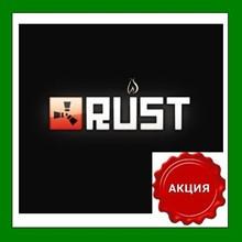 RUST - New Steam Account - Region Free