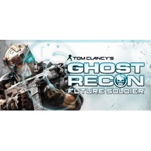 Tom Clancys Ghost Recon: Future Soldier (UPLAY KEY)