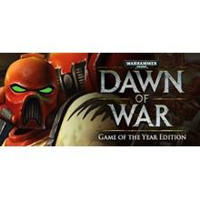 Warhammer 40k: Dawn of War GOTY (STEAM KEY/REGION FREE)