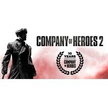Company of Heroes 2 (STEAM KEY / RU/CIS)