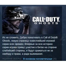Call of Duty: Ghosts Deluxe Edition 💎STEAM KEY LICENSE